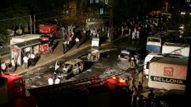 Gaziantep'te Terör Saldırısı: 22 Kişi Hayatını Kaybetti, 94 kişi Yaralandı