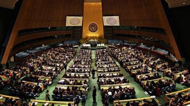 BM'den İran'a müdahale isteğine ret!
