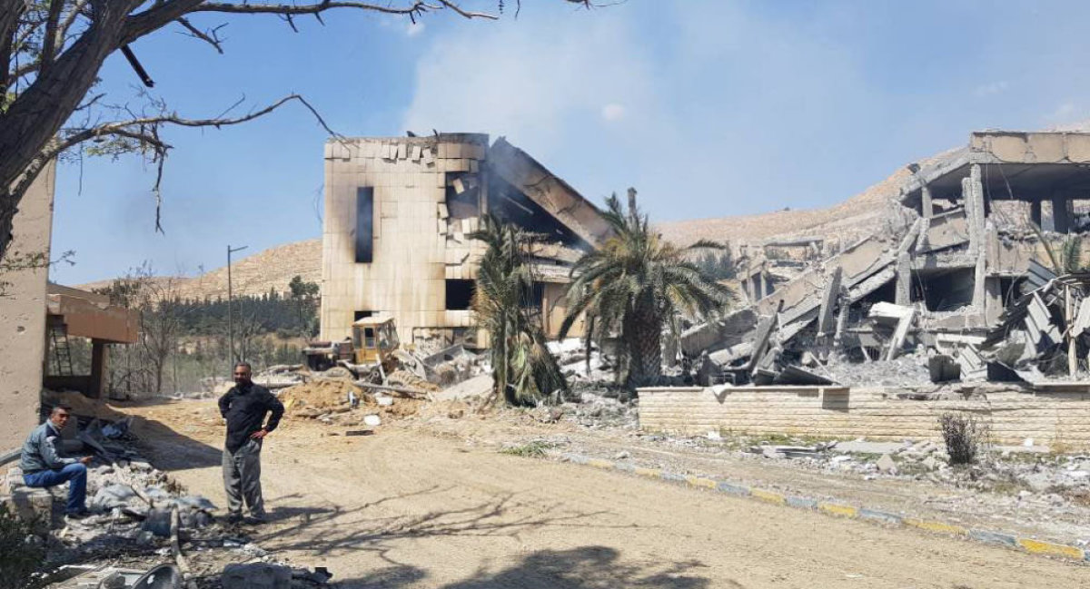 ABD Suriye'de ilaç merkezlerini vurdu!