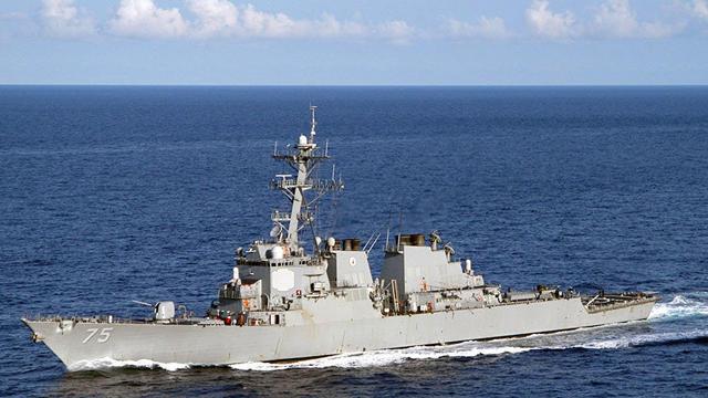 ABD 6. Filo'yu Karadeniz'e Çıkarttı