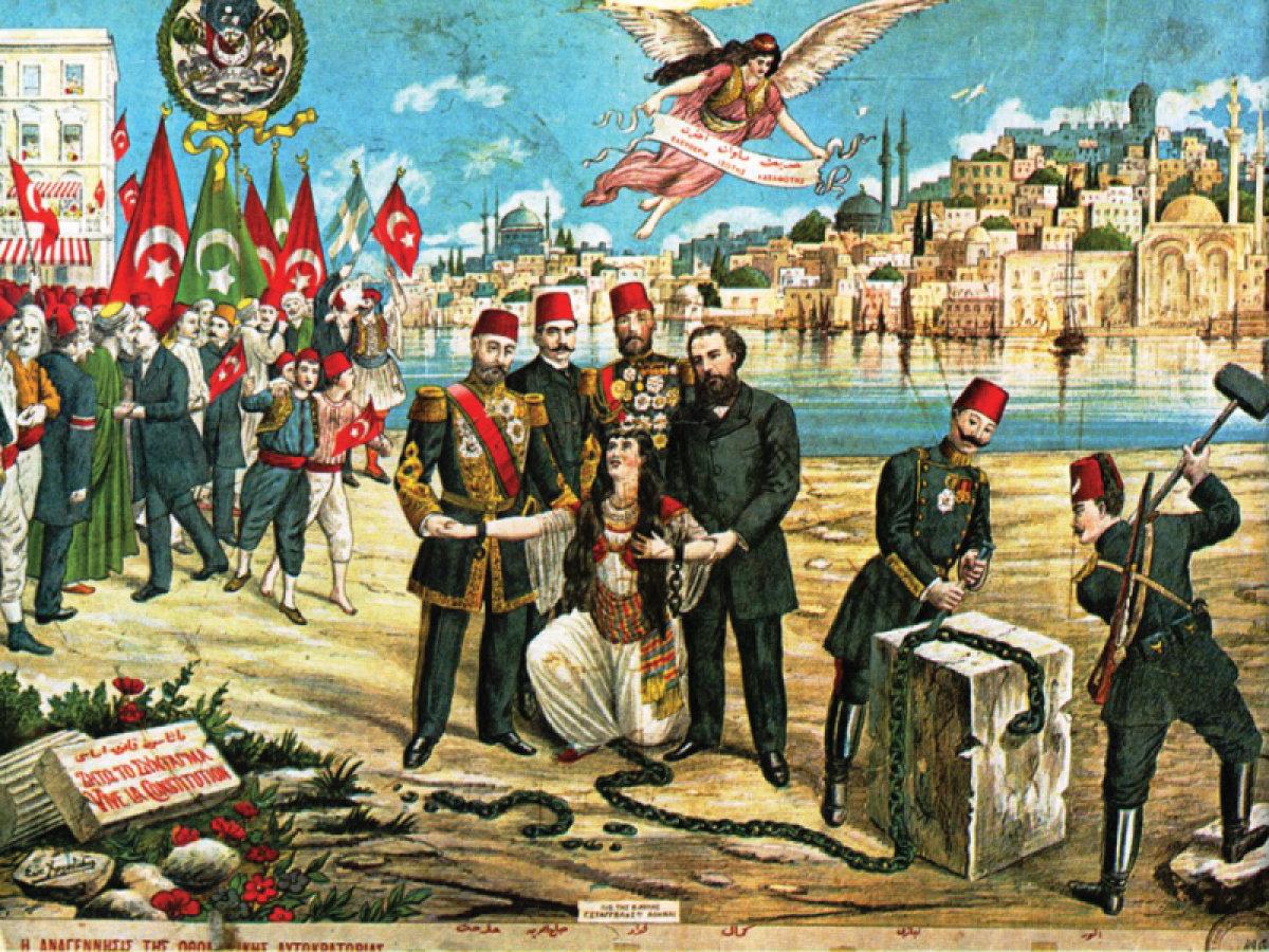 Mithat Paşaların Hürriyet Mücadelesinde Türkiye İçin Kenetleniyoruz!