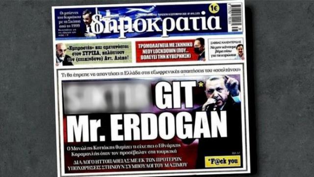 Yunan Gazetesinden Ahlaksız Manşet: Cumhurbaşkanı Erdoğan'a Küfür!