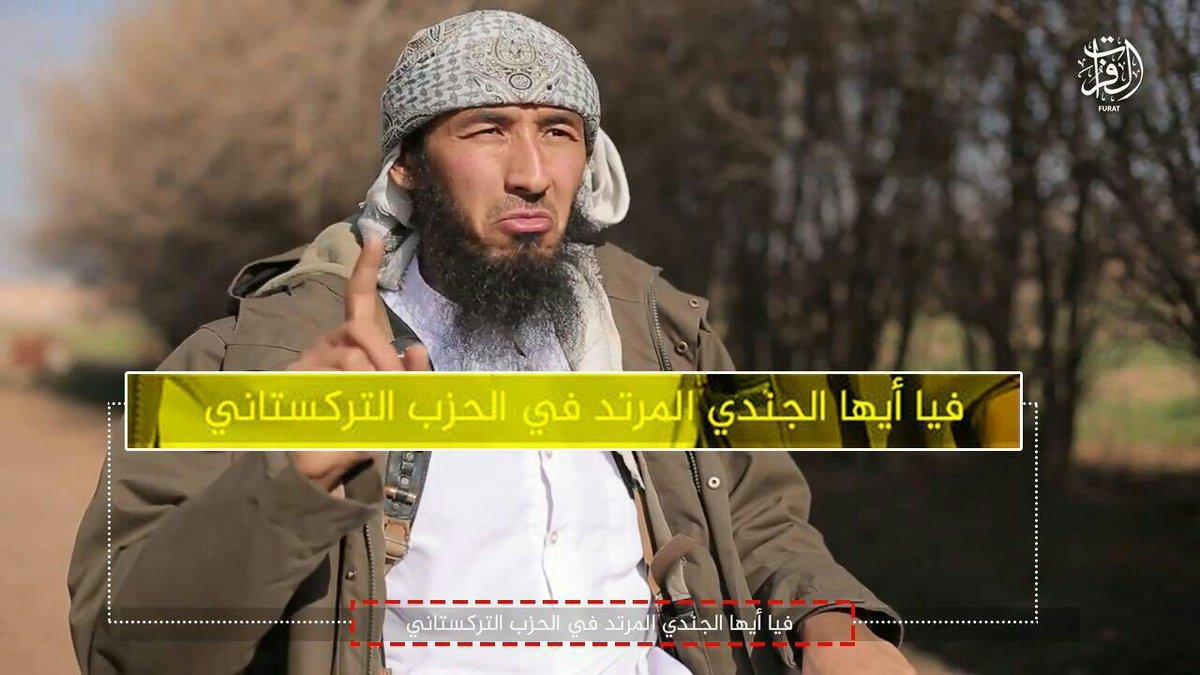ABD 2020 Yılında Sözde Doğu Türkistan Teröristlerini Terör Listesinden Çıkardı