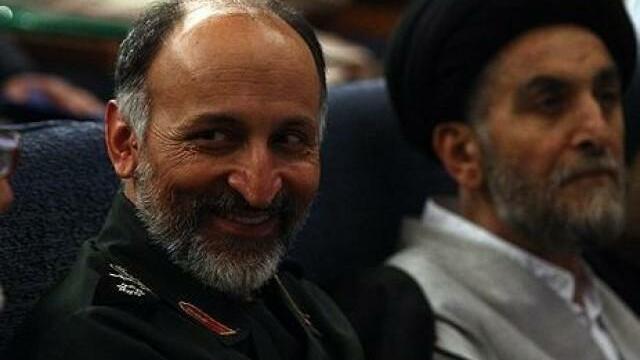 Kardeş İran Halkına Başsağlığı Mesajı